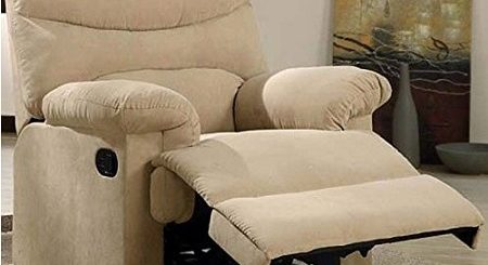 Narrow Recliner FEATURE